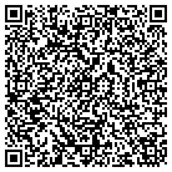 QR-код с контактной информацией организации ЛИО, ООО