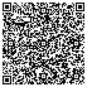 QR-код с контактной информацией организации Алексстрой, ООО