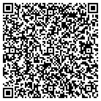QR-код с контактной информацией организации Лиса Дизайн, ООО