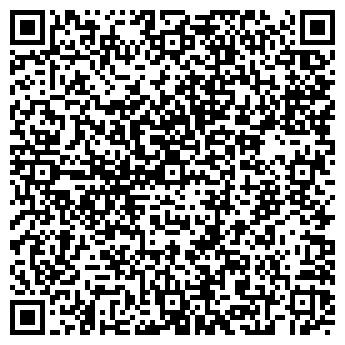 QR-код с контактной информацией организации Росилла, ООО
