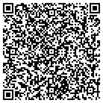 QR-код с контактной информацией организации Двери Кербер, ООО