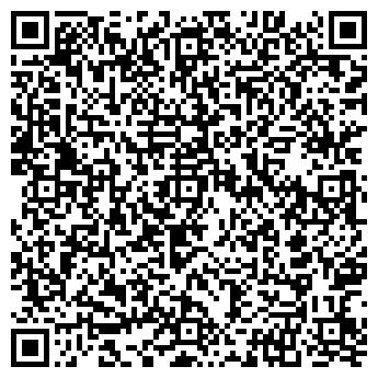 QR-код с контактной информацией организации Ключик-Замочек, ТОО