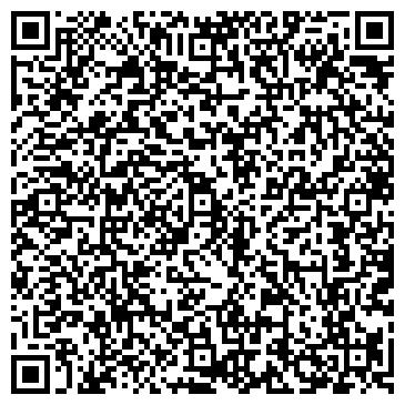 QR-код с контактной информацией организации Deltawin nova (Дельтавин Нова), ТОО