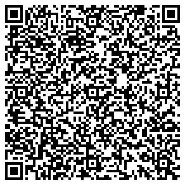 QR-код с контактной информацией организации Реставрация, Организация (Restoration)