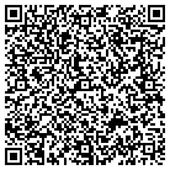QR-код с контактной информацией организации РемонтNIK, ЧП