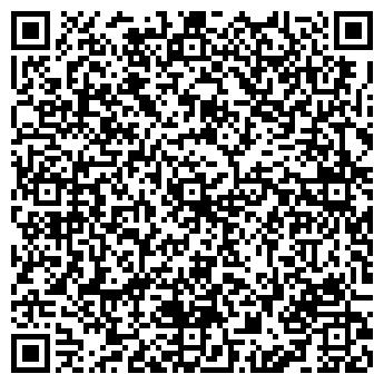 QR-код с контактной информацией организации Стеклокомплекс, компания