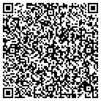 QR-код с контактной информацией организации А.В.Р. Комфорт, ООО