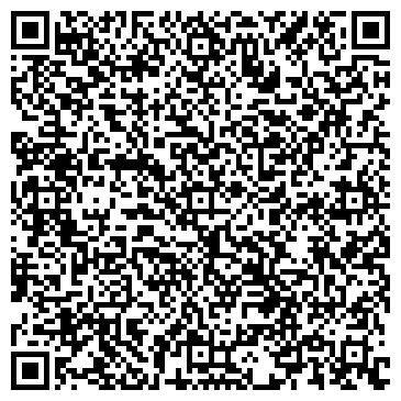 QR-код с контактной информацией организации Фирма Алюр-75, ЧП
