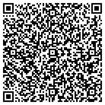 QR-код с контактной информацией организации Алюмир, ОДО