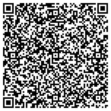 QR-код с контактной информацией организации Тонстудия,ООО