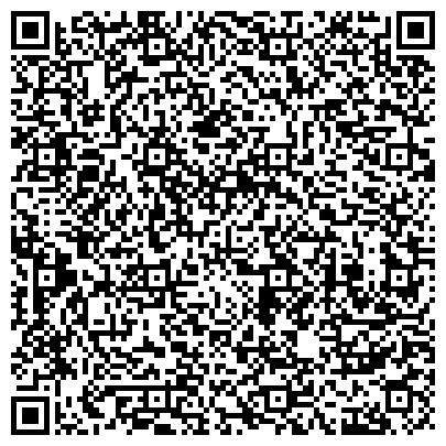 QR-код с контактной информацией организации Авто Шилд Украина ТМ (AutoShield ™ Ukraine), ООО