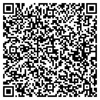 QR-код с контактной информацией организации Арт-Гласс, ЧП (Art-glass)
