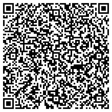 QR-код с контактной информацией организации Стекло-Сервис, Компания