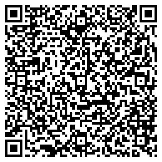 QR-код с контактной информацией организации УкрТоргОборудование ПК, ЧП