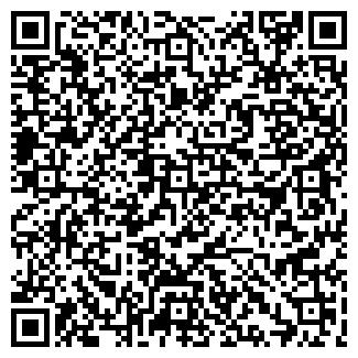 QR-код с контактной информацией организации Корниенко А.В., ФОП (Стекло Мастерская)