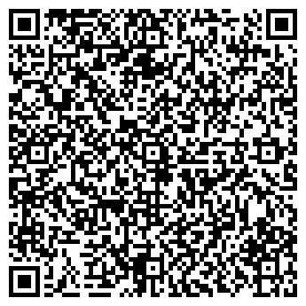 QR-код с контактной информацией организации Данко, ООО