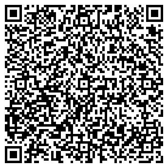 QR-код с контактной информацией организации Гиз-Контакт, ООО