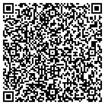 QR-код с контактной информацией организации Деко Шиш,ЧП