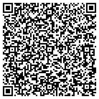 QR-код с контактной информацией организации Стекло-Имидж, Компания