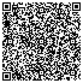 QR-код с контактной информацией организации Люкс Зеркала, ЧП