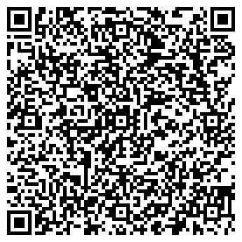 QR-код с контактной информацией организации Хаммер-центр, ООО