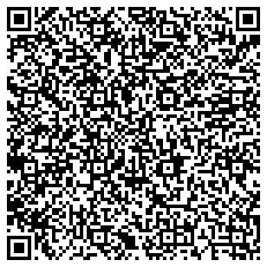 QR-код с контактной информацией организации Стекло-Трейд, ООО