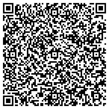 QR-код с контактной информацией организации Чисто и Конкретно, ООО