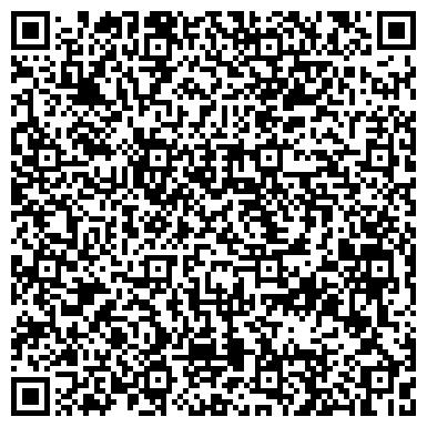 QR-код с контактной информацией организации Сфера-Гласс, ООО