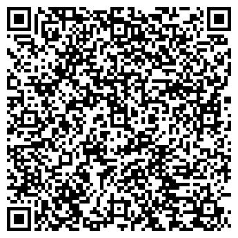 QR-код с контактной информацией организации Аquabuild, ООО
