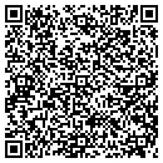 QR-код с контактной информацией организации Сания,ЧП