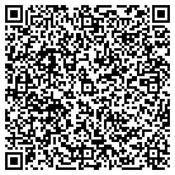 QR-код с контактной информацией организации Аквариум - студия, Компания