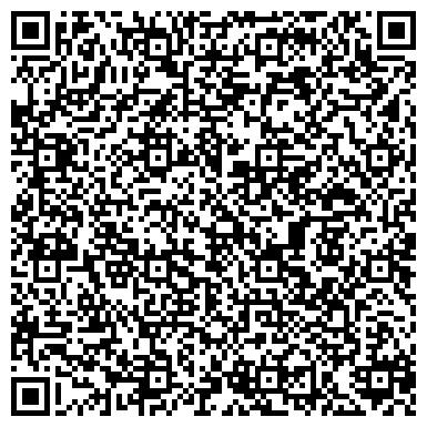 QR-код с контактной информацией организации Стекольные мастерские Смальт-f, ЧП