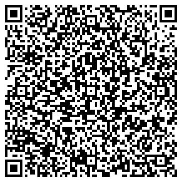 QR-код с контактной информацией организации Компания Кристалл, ООО