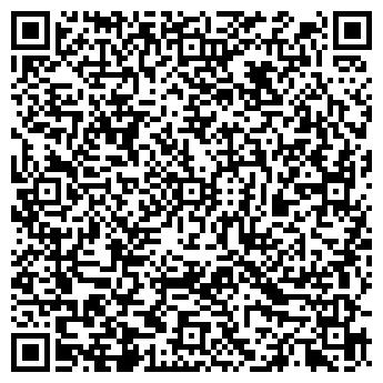 QR-код с контактной информацией организации Тракт Лтд, ООО