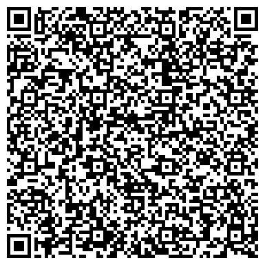 QR-код с контактной информацией организации Стекло- зеркальная мастерская, ЧП