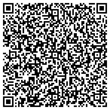 QR-код с контактной информацией организации Интерьер-LUX, СПД