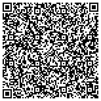 QR-код с контактной информацией организации СтихареваЛ.В., ФОП, студия витража СМ,