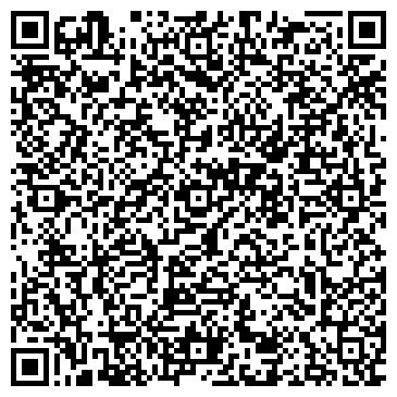 QR-код с контактной информацией организации АСВ Профи, ООО (ASV PROFI)