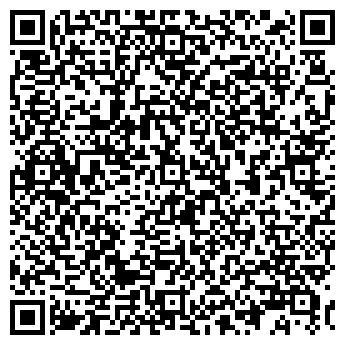 QR-код с контактной информацией организации Аирал-гласс, ООО
