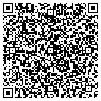QR-код с контактной информацией организации ИГМА, ООО