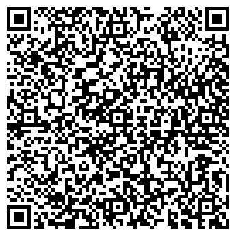 QR-код с контактной информацией организации Изимов и К, ТОО