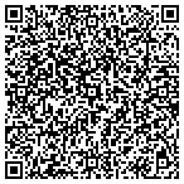 QR-код с контактной информацией организации TUGATA SERVICE (Тугата Сервис), ТОО