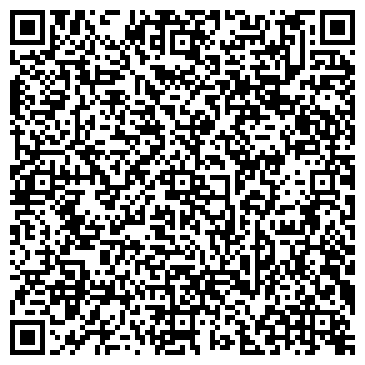 QR-код с контактной информацией организации Эксклюзив (Exclusive), ИП