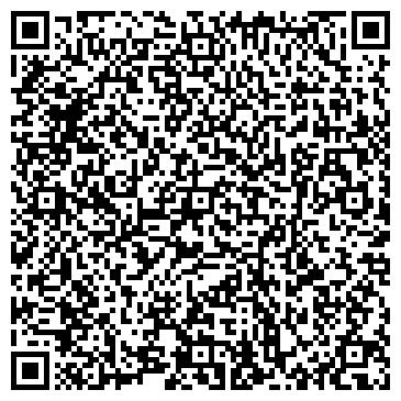 QR-код с контактной информацией организации Олвест, ТОО