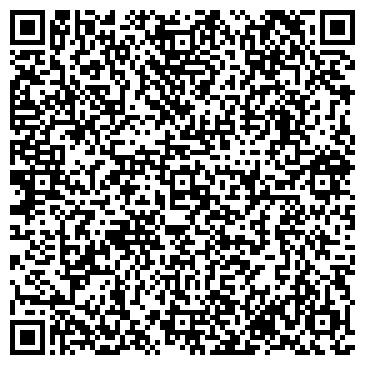 QR-код с контактной информацией организации Арт-Стекло, ТОО