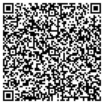 QR-код с контактной информацией организации Астана Арт Витраж, ИП
