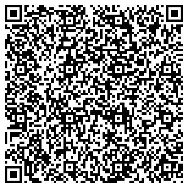 QR-код с контактной информацией организации Стеклодизайн Стекольный цех Елены Ворфоломеевой, ТОО