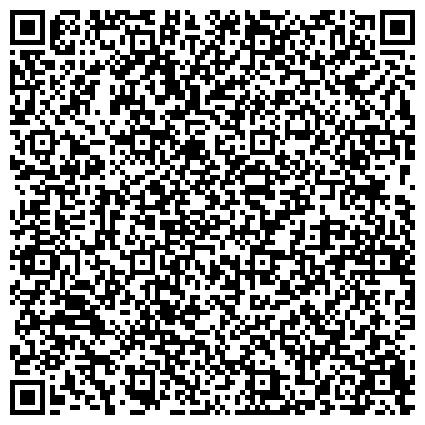QR-код с контактной информацией организации Салон 3В-Студио (3V-STUDIO), представительство Соло Систем (Solo System)