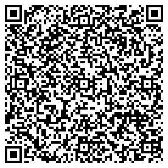 QR-код с контактной информацией организации Меблир, ЧП (Meblyr)