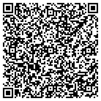 QR-код с контактной информацией организации 2Д, ООО ПКФ